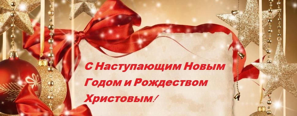 christmas-decorations-ribbons-bows-sheet-2K-wallpaper-middle-size